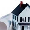 Отделы регистрации прав на недвижимое имущество Управления ФРС г. Москвы
