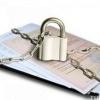 Сроки регистрации прав собственности