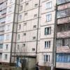 Вторичный рынок недвижимости и его особенности